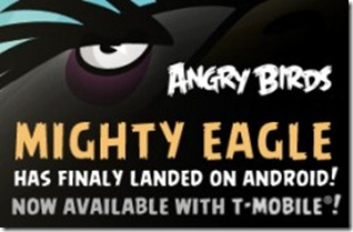 AB_Mighty_Eagle_Banner_292_192-250x164