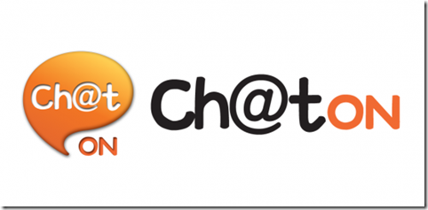 chat-on-banner-550x268