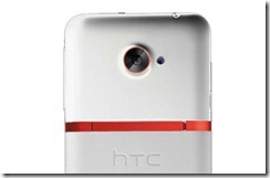 white-htc-evo-4g-lte-sprint